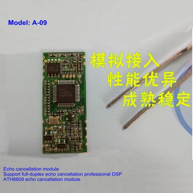 A 09 全二重ハンズフリー通話エコーキャンセルモジュール   DSP チップ ATH8809