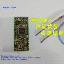 A 09 módulo de cancelamento de eco de chamada hands free duplex completo    chip dsp ath8809