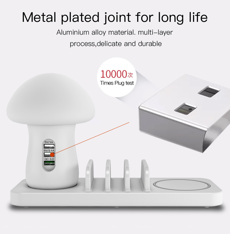 Wireless charger Multiple USB Phone Charger QC 3.0 Fast charging with LED mushroom lamp (5)