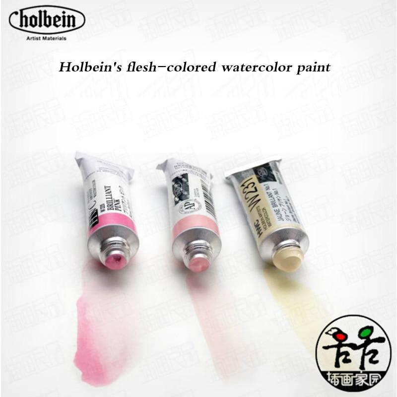 Imported Japan Holbein Meat Color Watercolor, Flesh Color Gouache Paint Water Colour  Aquarela Aquarelle Peinture Paints