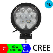 2pcs 60W LED Work Light 4 Inch Round LED Car Fog Light for Off Road 4WD Truch Tractor Marine Boat Use, 60W LED Driving Light