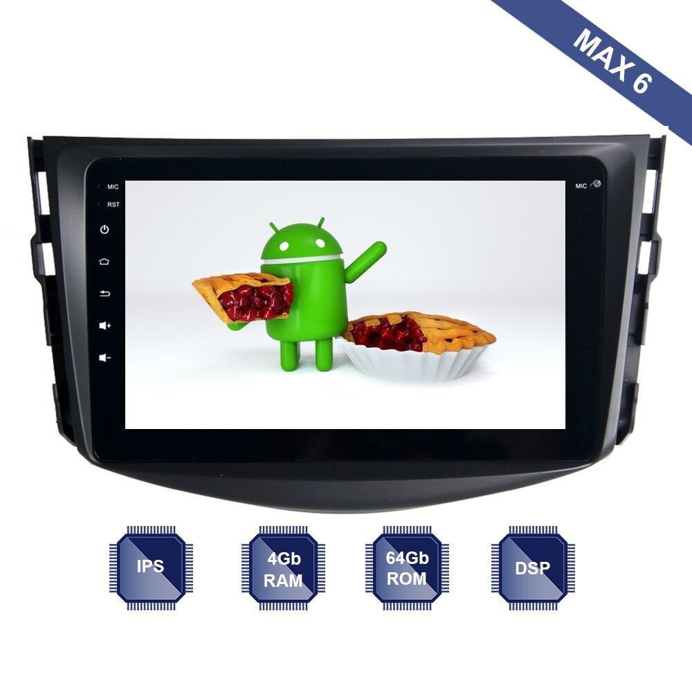 Android 9 0 Car Radio 2 Din GPS Navi for Toyota RAV4 2009 2010 2011 2012