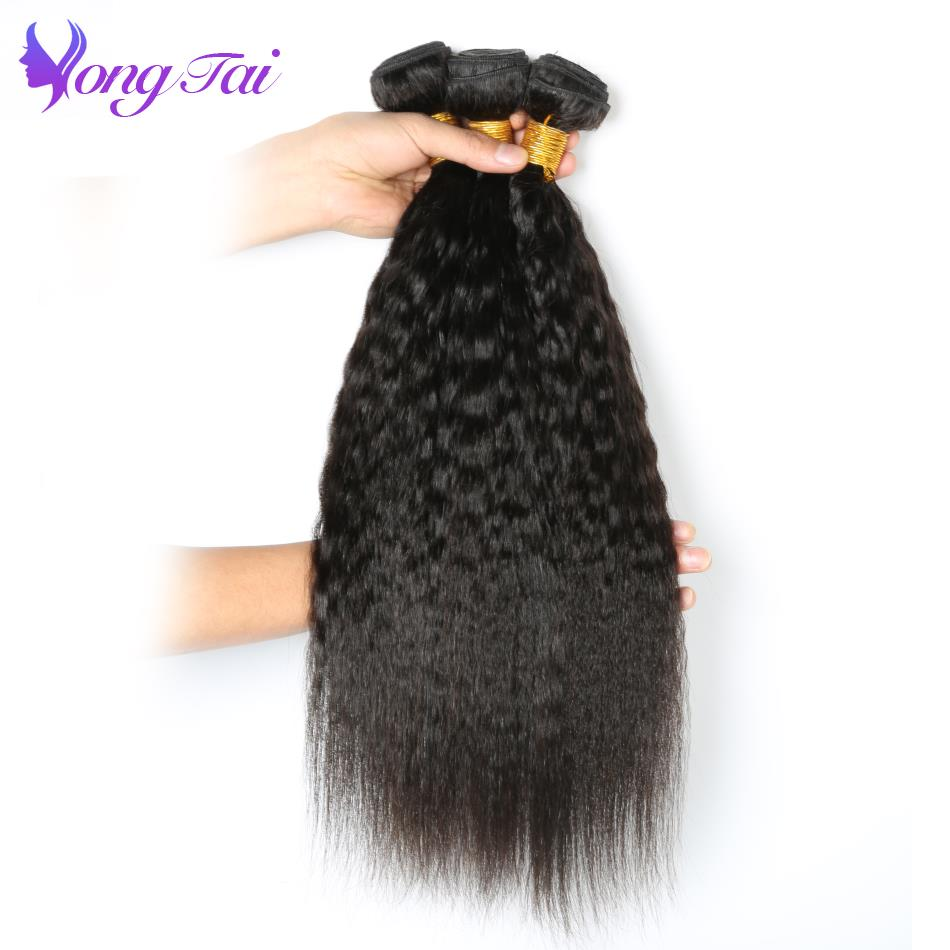 Yuyongtai Hair Vendors European Kinky Straight Remy Human Hair 2 Bundles Deals Natural Color Healthy No