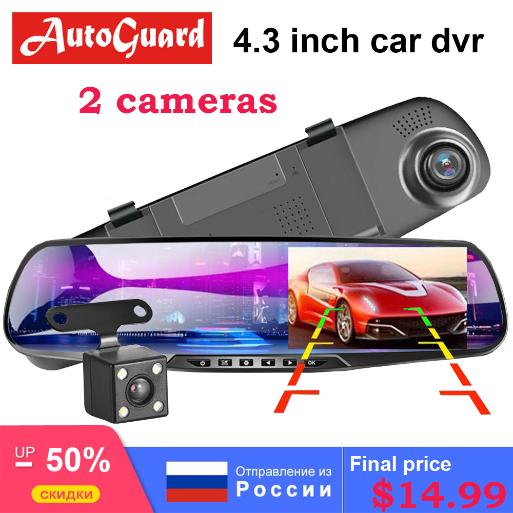 4.3 inch Car Mirror Video Dash Camera Car Dvr mirror FHD 1080P Dual Lens With Rear View Camera Auto Video Recorder Registratory image