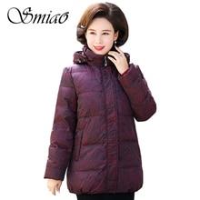 2018 Women Duck Down Jacket Winter Plus Size 6XL Long Sleeve Parka Hooded Zipper Thick Warm Female Coats Pockets Snow Outwear