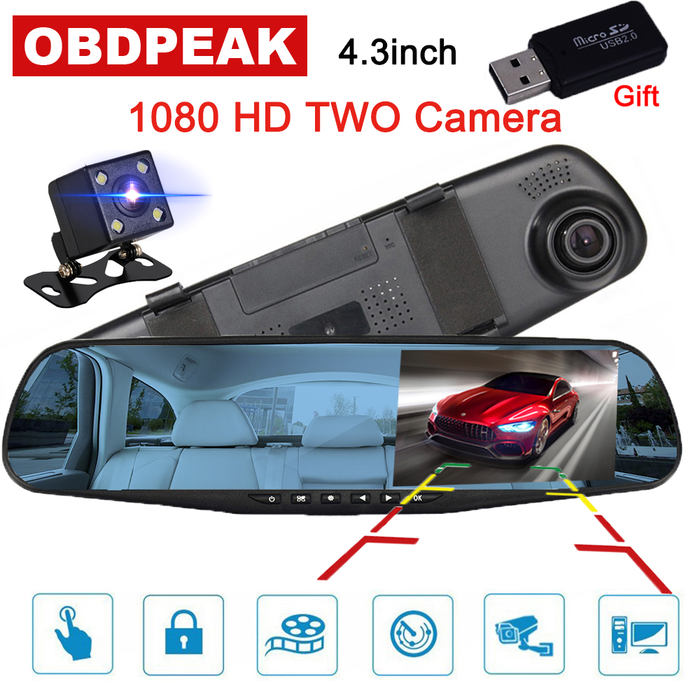 4.3 inch 1080P car rearview mirror Car Dvr full HD 1080p car driving video recorder camera car reverse image dual lens dash cam plusobd car recorder rearview mirror camera hd dvr for bmw x1 e90 e91 e87 e84 car black box 1080p with g sensor loop recording