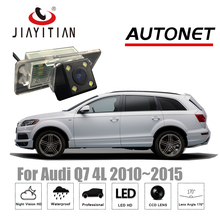 Câmera de Visão Traseira Para Audi Q7 JIAYITIAN 4L 2010 2011 2012 2012 2013 2014 2015 Visão CCD Noite câmera de segurança da placa câmera