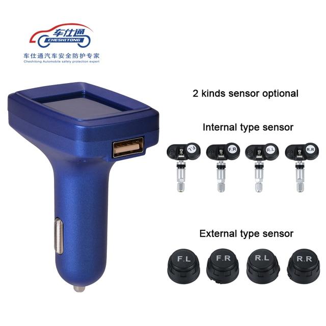 자동차 시가 라이터 tpms lcd 디스플레이 내부 또는 외부 타이어 압력 모니터링 시스템 무선 전송 자동차 tpms