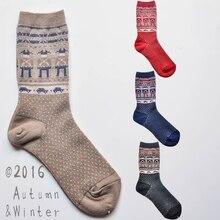 Cotton Brand Socks Men letter print long happy funny sox harajuku designer compression meias socks breathable man male big size