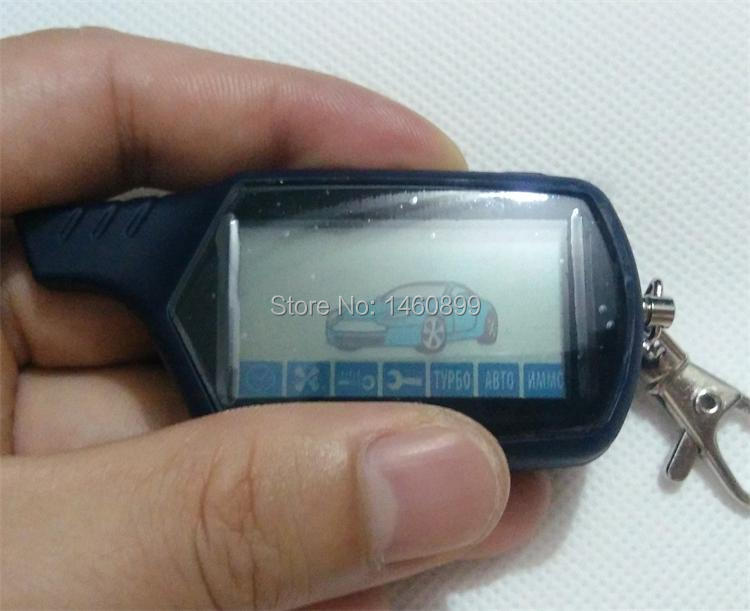 2 way LCD Remote Controller Key Fob Chain with LOGO For Russian Version Vehicle Security Two