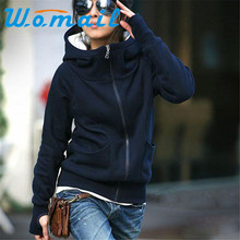 Shocking Show Beautiful Lady Hooded Coat Sweatshirt Jacket Pullover Encase Finger Long Sleeve Hot Sale Tops