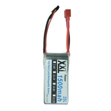 XXL 25C 1500mAh 5S 18.5V lipo battery for rc helicopters Toys & Hobbies