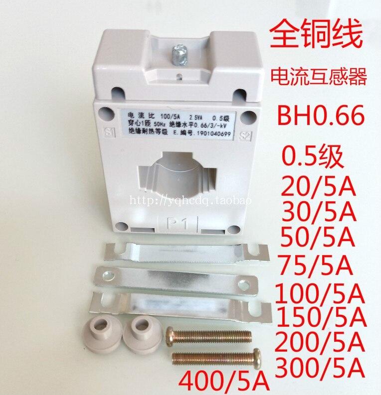 CT AC 10/5A 15/5A 30/5A 50/5A 75/5A 100/5A 150/5A 300/5A 400/5A 500/5A Class 1.5 High Precision Current Transformer BH-0.66
