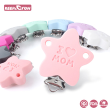 Keep&Grow Silicone Pacifier Clip Star Shape Silicone Teething Necklace Baby