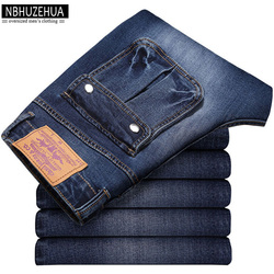 Big guy plus size 42 44 46 48 blue slim fit men jeans pants 2017 fashion.jpg 250x250