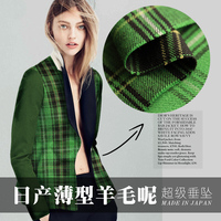 High Quality Texture Green And Trendy Female Department Classic Plaid Worsted Wool Fabric Suit Jacket Fabric