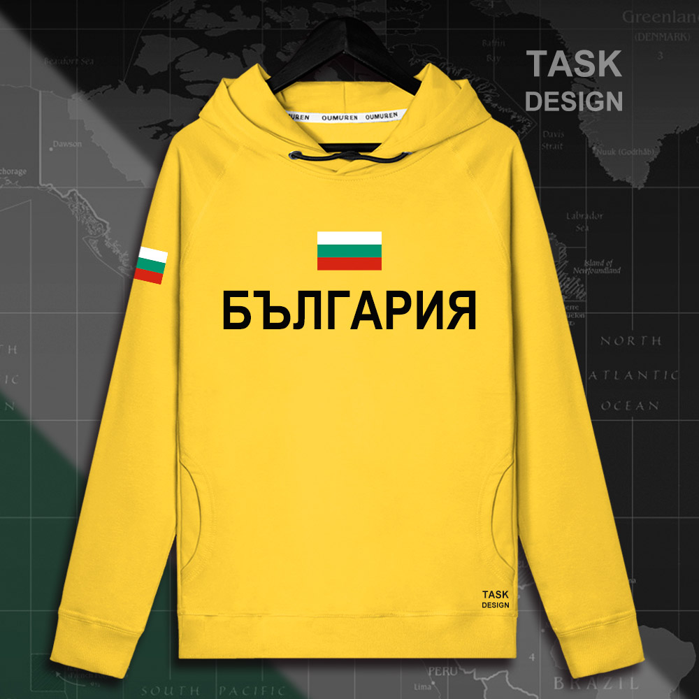 Republic of Bulgaria Bulgarian BG mens hoodie pullovers hoodies men sweatshirt new streetwear clothing Sportswear tracksuit 01