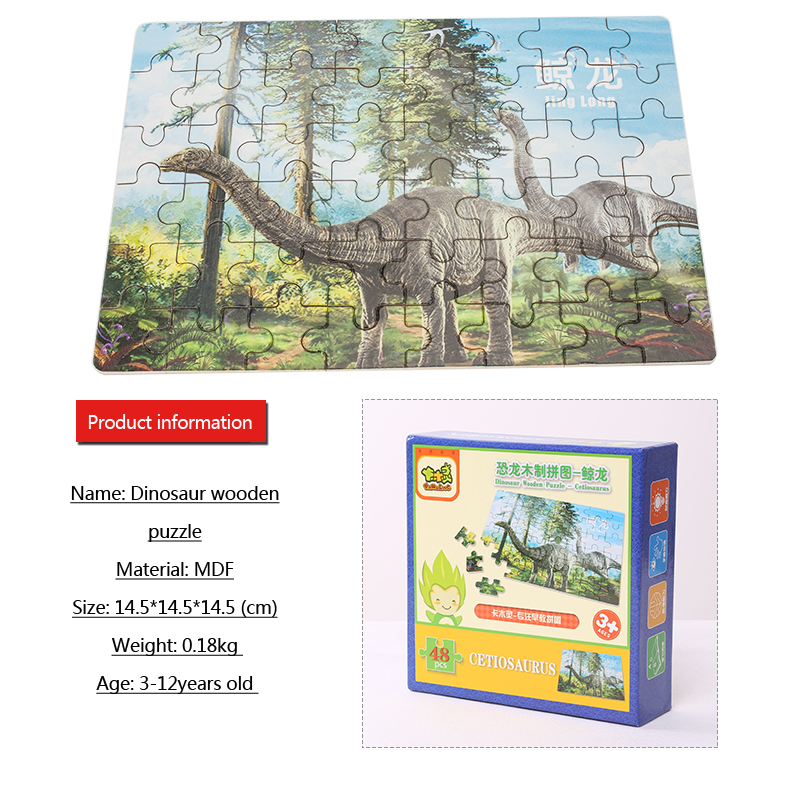 Madera ecológica Puzzle Rompecabezas para niños Rompecabezas de - Juegos y rompecabezas - foto 2