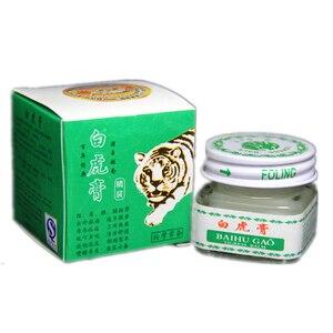 Image 2 - 5pcs וייטנאם לבן טייגר באלם כאב ראש כאב שיניים תיקון קרם גוף צוואר לעיסוי המרידיאנים מתח כאב הקלה דלקת קרם