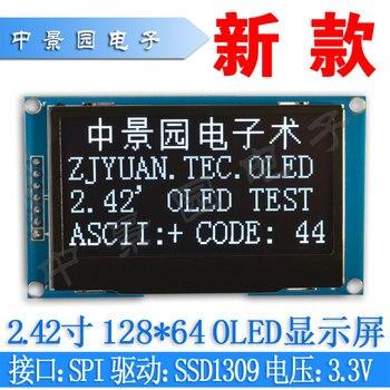 2019 Nuevo LCD 12864 Mega328 Transistor probador diodo Triode capacitancia  LCR ESR medidor + funda