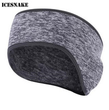 ICESNAKE Motorcycle Mask Cap Hood Sweat Breathable Black Warm Outdoor Riding Protective