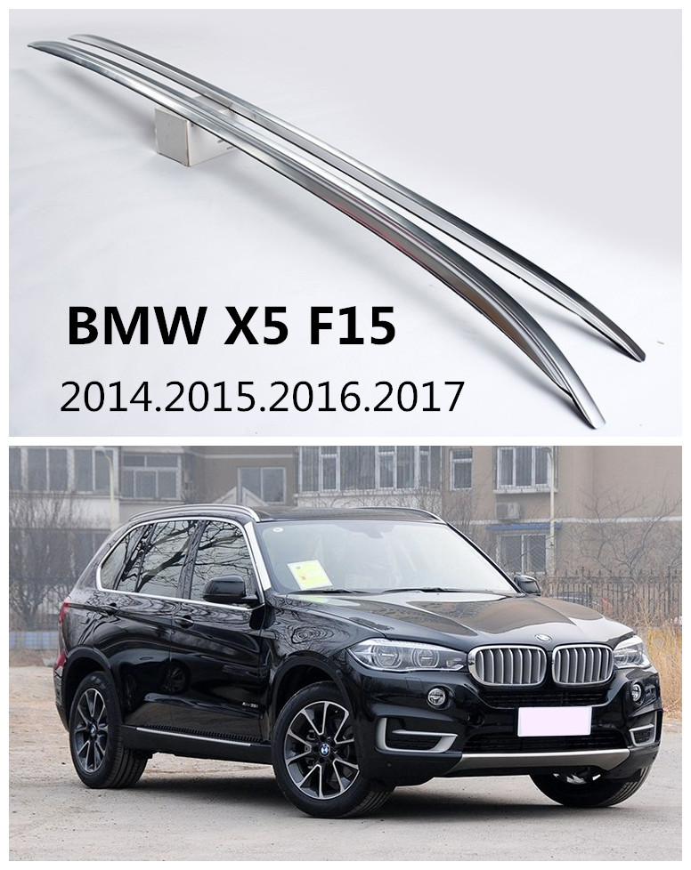 For BMW X5 F15 2014.2015.2016.2017 Roof Racks Auto Luggage Rack High  Quality New Aluminum