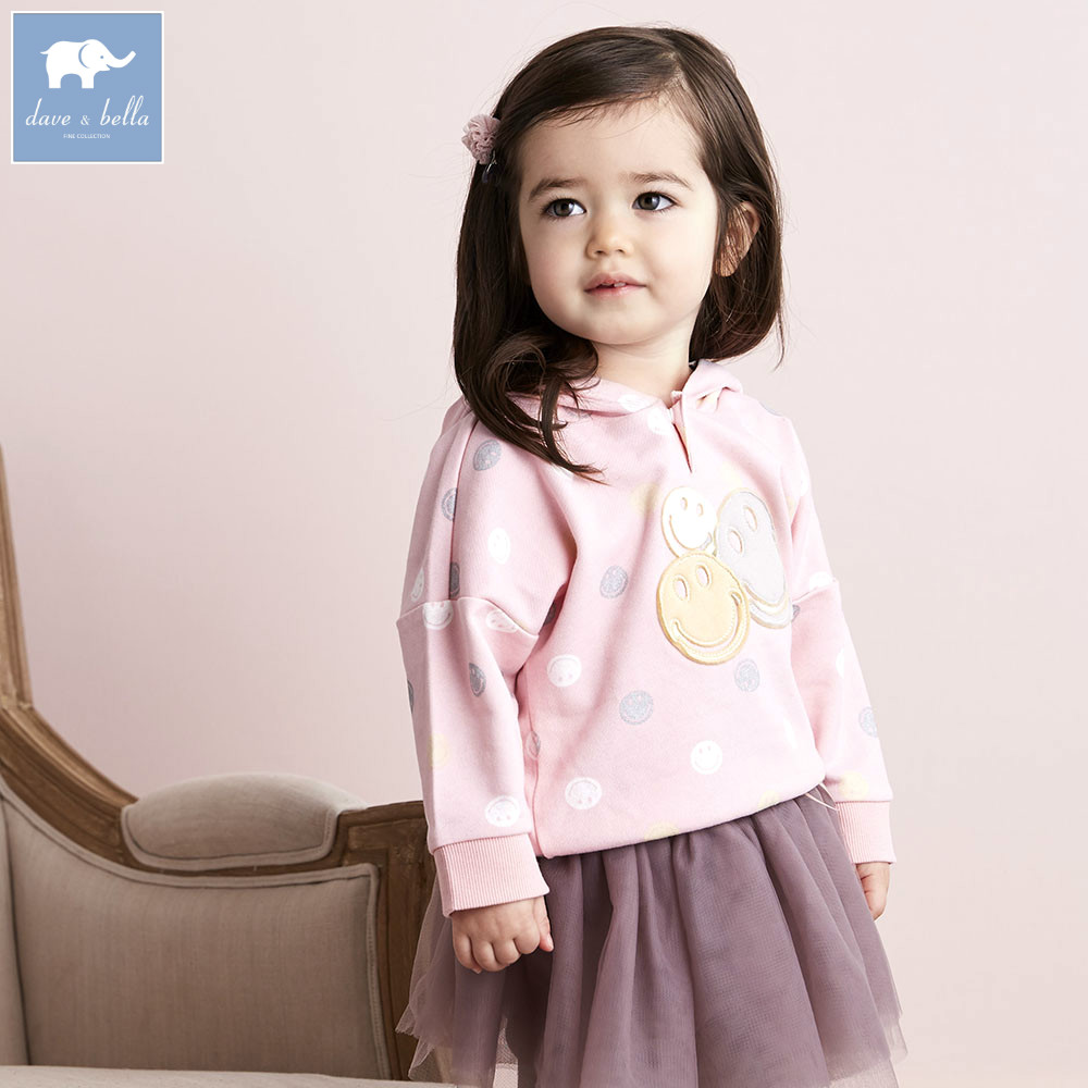 DB5350 dave bella autumn baby  girls printed  hoodies spring  sweatshirt children coat girls hoodie kids coat new arrivalDB5350 dave bella autumn baby  girls printed  hoodies spring  sweatshirt children coat girls hoodie kids coat new arrival