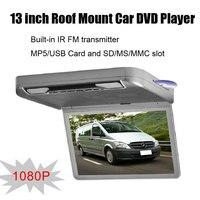 13 дюймов потолочный автомобильный DVD плеер встроенный ИК fm передатчик MP5/USB карты и SD/MS/ MMC слот
