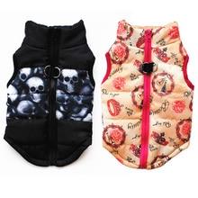 Sphynx Cat Coat Jacket / Vest in 12 Colors