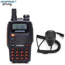 Baofeng A-52(II) 8w (Upgrade Version of A-52) Walkie Talkie 65-108/136-174/400-520MHz Dual-Band Two-Way Radio+One Speaker Mic