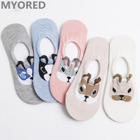 MYORED Brand New Womens Cotton Sock Slippers Cute Funny Pug Husky Invisible Socks Animal Female Summer