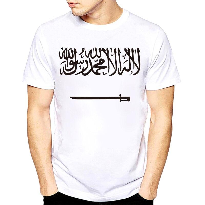 SAUDI ARABIA T Shirt Diy Free Custom Made Name Number Sau T-Shirt Nation Flag Sa Arabic Arab Islam Arabian Country Text T-shirts