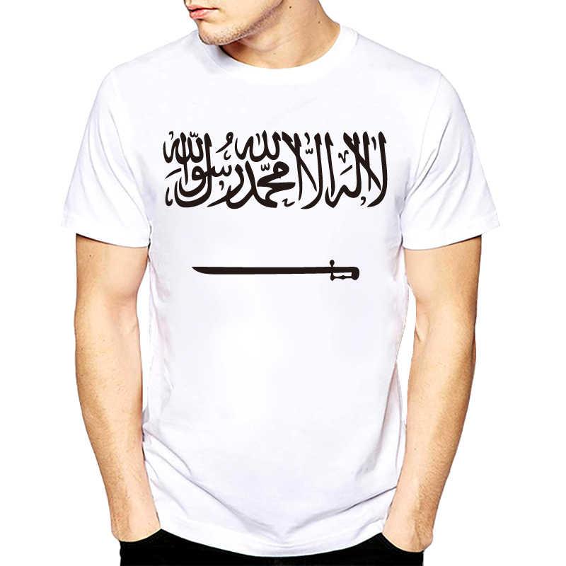 e79e434a52 SAUDI ARABIA t shirt diy free custom made name number sau T-Shirt nation  flag