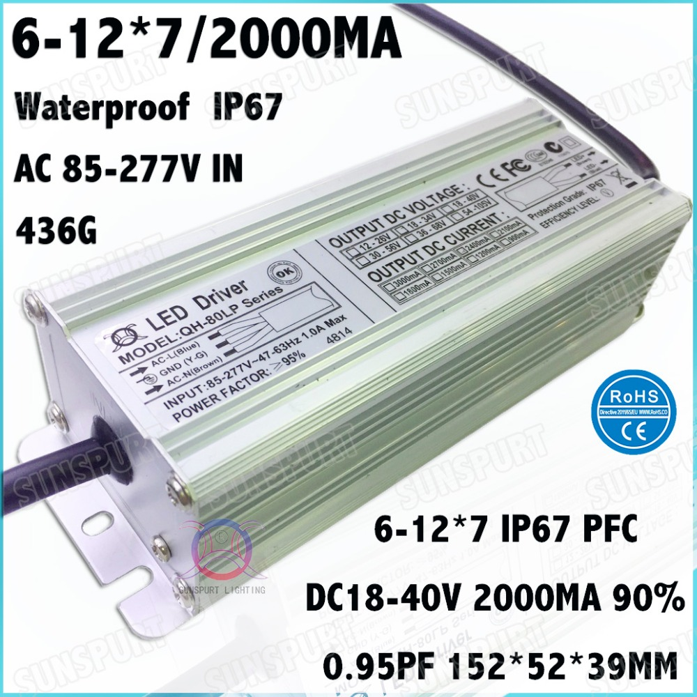2 Pcs High PFC IP67 80W AC85-277V LED Driver 6-12Cx7B 2100mA DC18-40V Constant Current LED Power For Spotlights Free Shipping