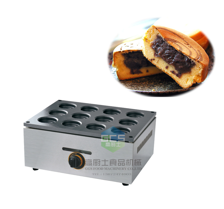 Free shipping Gas Type 12 Hole Non-stick Coating Bean Cake Baker Car Wheel Cake