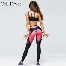 Women Yoga Pants Sports Running Sportswear Patchwork Push Up Fitness Leggings High Waist Tummy Control Gym Compression Tights