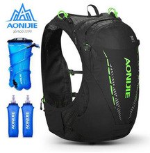 AONIJIE Lightweight 10L Running Hydration Vest Backpack Pack Rucksack Bag Water Bladder Hiking Marathon Race Cycling