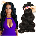 Mink Brazilian Body Wave 4 Bundles Cheap Human Hair Extensions 8A Brazilian Virgin Hair Body Wave 100g Brizilian Body Wavy Hair