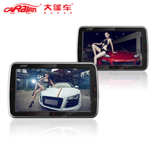 2PCS Pack Full 9 inch HD LCD Screen Portable Car Headrest DVD Monitor 800*480 with 1PC Car DVD Player + 1PC Car AV Monitor