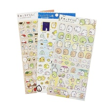 1sheet/set Cute Cartoon Rabbit Paper Stickers DIY Dairy Planner Decoration Sticker School Supplies Multi Design Scrapbooking
