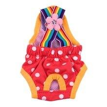 Dots Pet Dog Shorts Diaper Sanitary Physiological Pants Washable Female Short Panties Menstruation Underwear Briefs