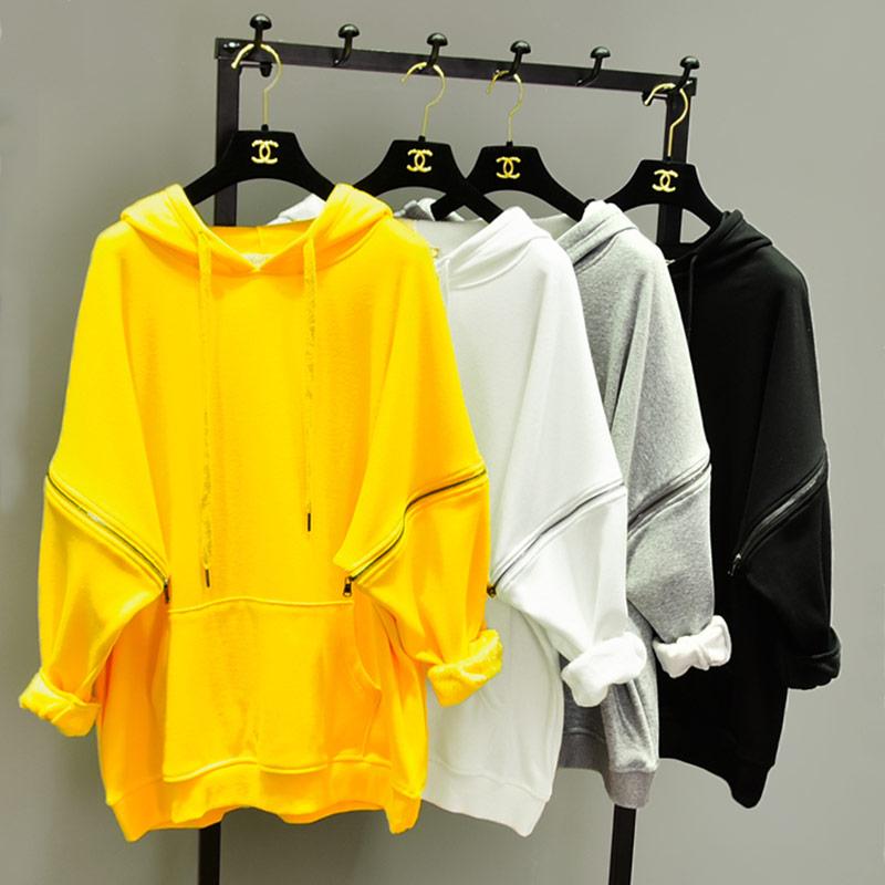 TREND-Setter 2019 Autumn And Winter High Street Sweatshirt Hooded Women Loose Yellow Zipper Sleeve Pullovers Hoodie Oversize