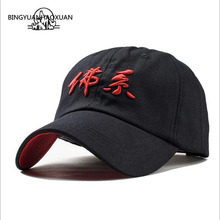 2018 New Autumn Summer Cotton Baseball Cap Women's Hat Casual Hat For Men Casquette Homme Letter Embroidery Gorras Adjustable autumn go embroidery corduroy baseball hat