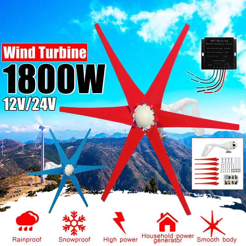 S3 1800W 12V 24 Volt Wind Turbines Generator 6 Wind Blades Red/Blue Option + Wind Controller Gift Fit for Home Lights Or BoatS3 1800W 12V 24 Volt Wind Turbines Generator 6 Wind Blades Red/Blue Option + Wind Controller Gift Fit for Home Lights Or Boat