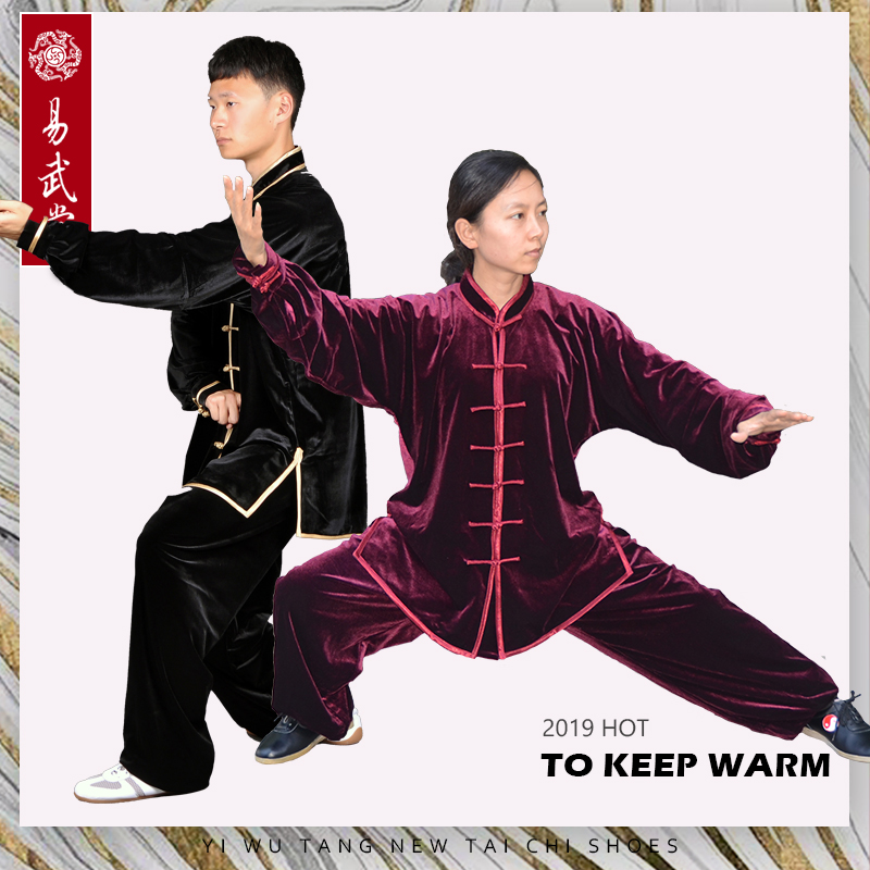Yiwutang  Tai Chi And Kung Fu Suit To Keep Warm In Winter Martial Arts Chinese Clothes For Men And Women Wushu Or Taiji Dress