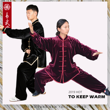 купить Yiwutang  Tai chi and Kung fu suit To keep warm in winter Martial arts chinese clothes for men and women Wushu or Taiji dress по цене 3529.46 рублей