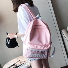Розовый письмо школьный рюкзак женщин школьная сумка Back Pack для отдыха корейские женские рюкзак для ноутбука Voyage Sacs для подростков Meninas