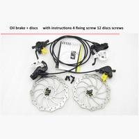 MT2 Bicycle Brake mountain bike hydraulic disc brake lightweight composite carbon fiber weight 469 g