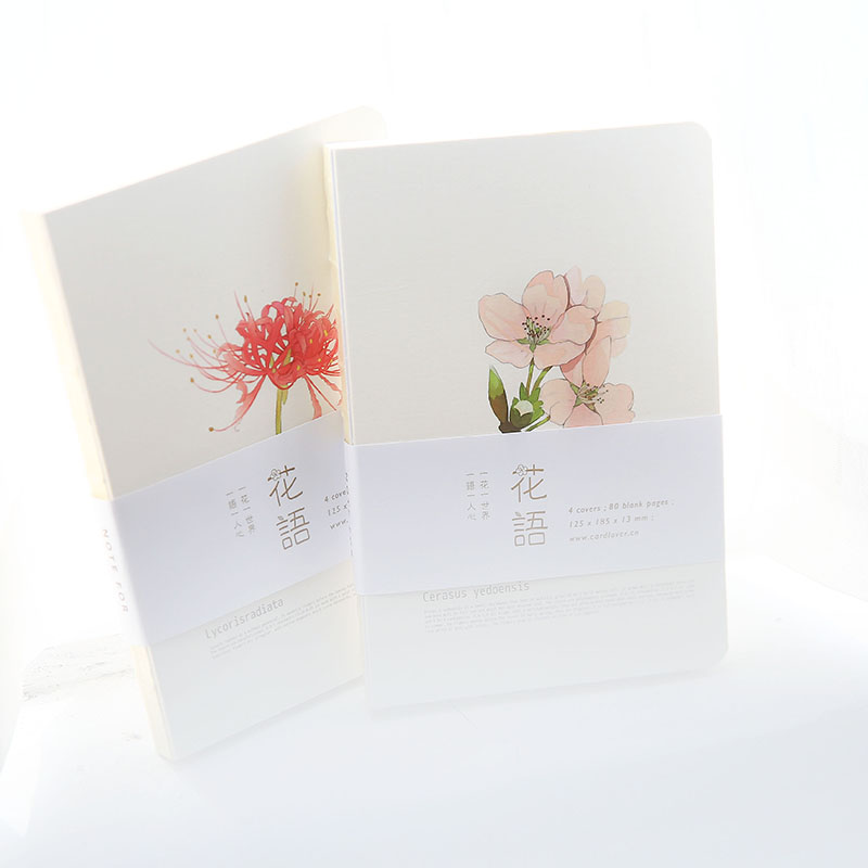 Fresh and elegant blank floral paintings aesthetic student notebook drawing sketch book 2017 diary material escolar sketchbook wallet