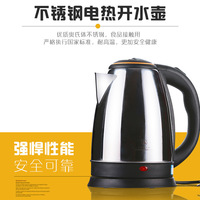 Home Appliance Household 2 0L Stainless Steel Electric Kettle With Auto Off Function Quick Heat Water